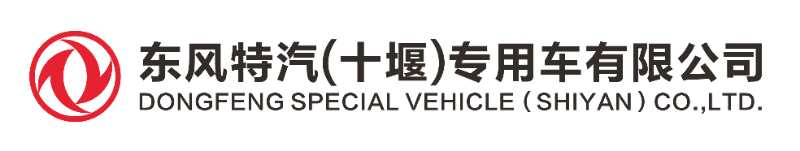 LOGISTICS VEHICLES-DONGFENG SPECIAL AUTOMOBILE